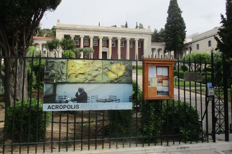 Gennadius library and banner