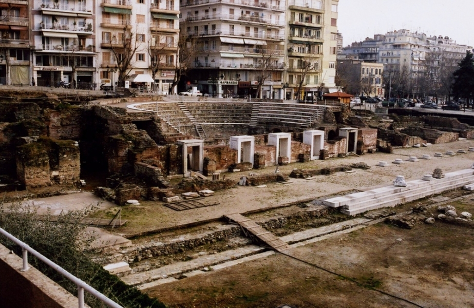The excavations at the Agora, Thessaloniki, 2002